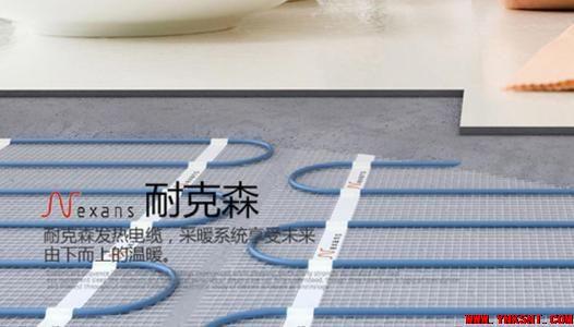 渭武高速公路隧道电伴热-云南专业净水地暖新风空调