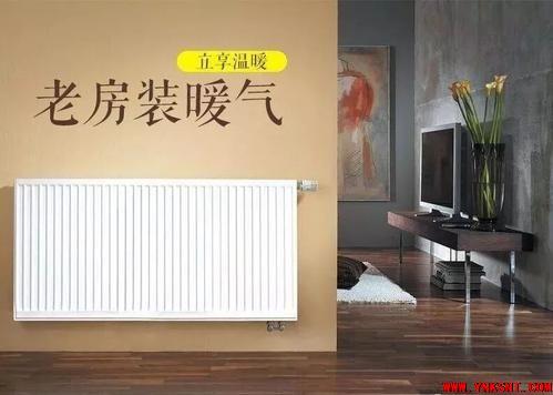 明装暖气片-舒适健康生活的新标配!-云南专业净水地暖新风空调